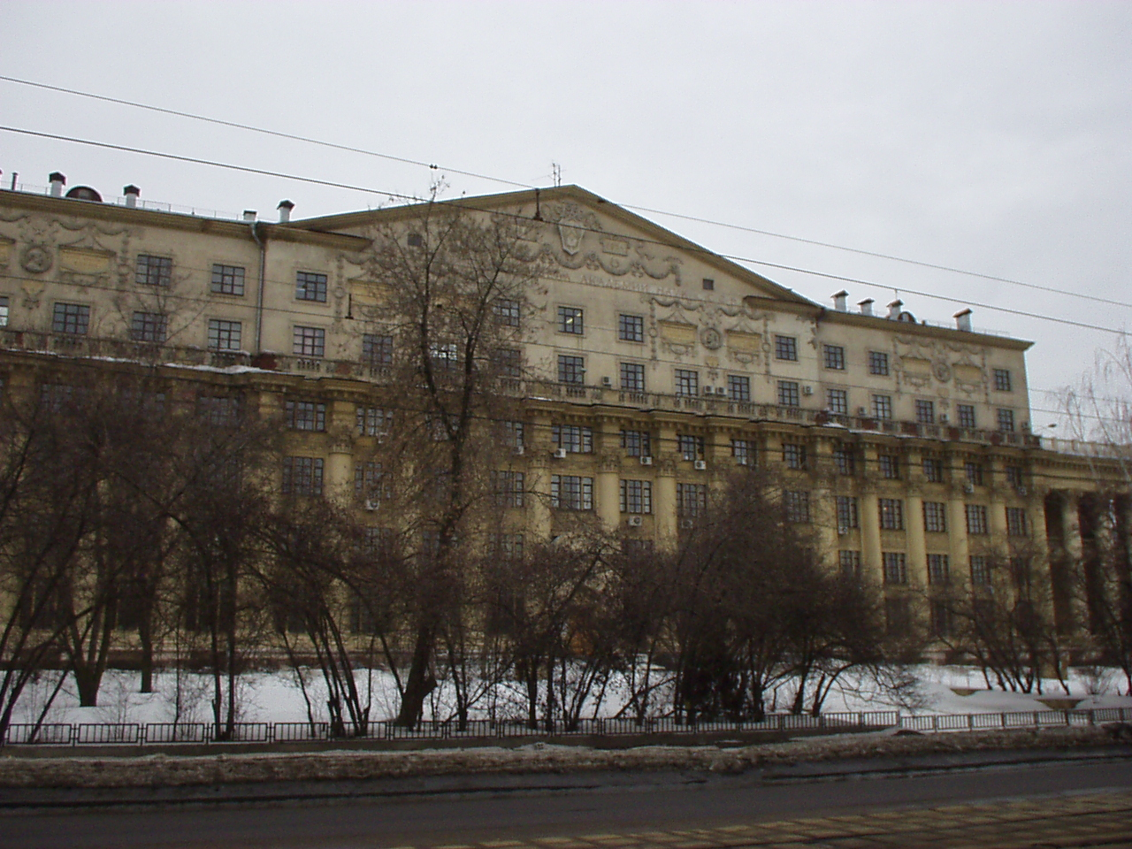 ИМБ РАН