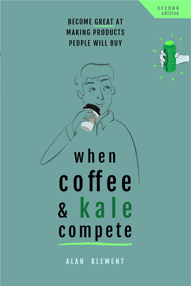 Когда кофе икапуста конкуренты